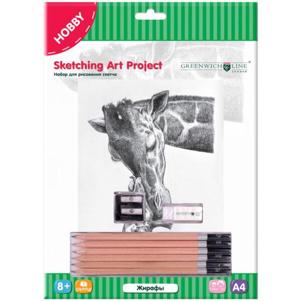 """Набор для рисования скетча Greenwich Line """"Жирафы"""", A4"""