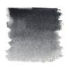 Нейтрально-черная акварель 805 Белые ночи кювета 2,5 мл