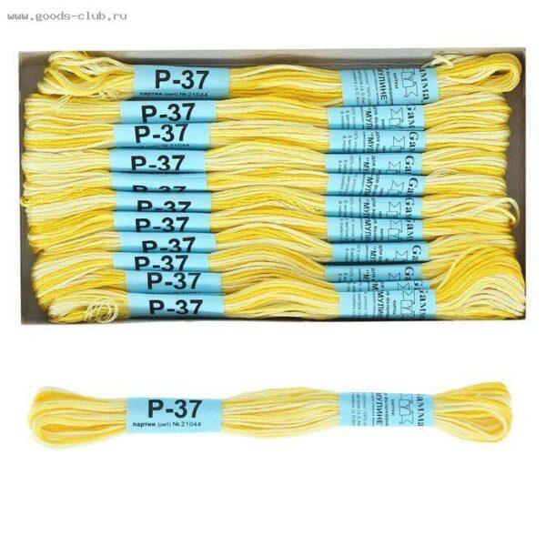 """Нитки для вышивания """"Gamma"""" мулине меланж 100% хлопок 8 м, Р-37 желтый-св.лимонный"""