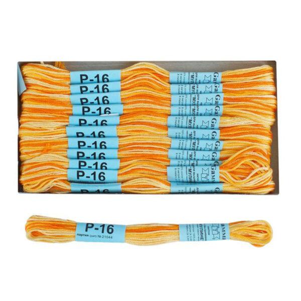"""Нитки для вышивания """"Gamma"""" мулине меланж 100% хлопок 8 м, Р-16 яр.оранжевый-бл.желтый"""