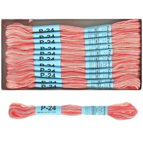 """Нитки для вышивания """"Gamma"""" мулине меланж 100% хлопок 8 м, Р-24 св.коралловый-св.розовый"""