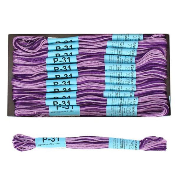 """Нитки для вышивания """"Gamma"""" мулине меланж 100% хлопок 8 м, Р-31 т.фиолетовый-св.фиолетовый"""