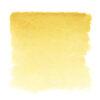 Охра желтая акварель 218 Белые ночи кювета 2,5 мл