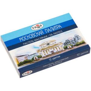 """Пастель масляная Гамма """"Московская палитра"""", 12 цветов"""