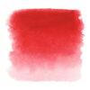 Рубиновая акварель 323 Белые ночи кювета 2,5 мл