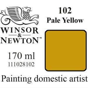 «Winsor & Newton» 102. Палевый