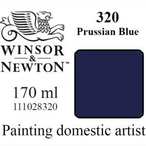 «Winsor & Newton» 320. Прусский синий