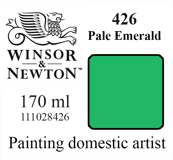 «Winsor & Newton» 426. Бледный Изумруд