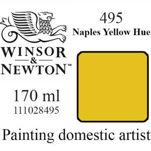 «Winsor & Newton» 495. Неаполитанский желтый