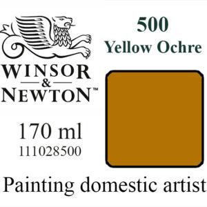 «Winsor & Newton» 500. Желтая Охра