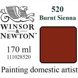 «Winsor & Newton» 520. Сиена жженая