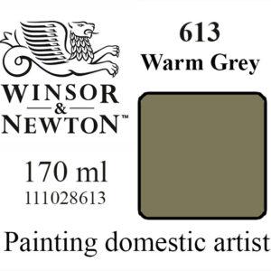 «Winsor & Newton» 613. Теплый серый