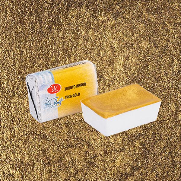 Золото инков металлик акварель 969 Белые ночи кювета 2,5 мл