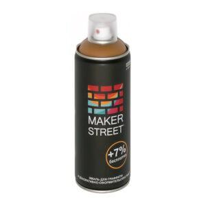 """""""MAKERSTREET"""" Эмаль для граффити и декоративно-оформительских работ MS400 400 мл 100 Темно-бежевый"""