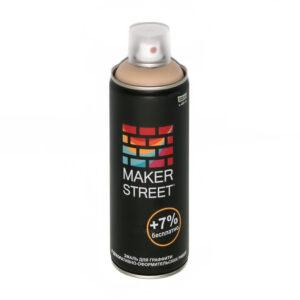 """""""MAKERSTREET"""" Эмаль для граффити и декоративно-оформительских работ MS400 400 мл 106 Телесный"""