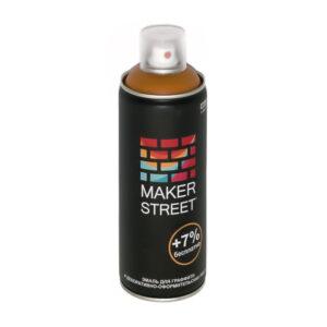 """""""MAKERSTREET"""" Эмаль для граффити и декоративно-оформительских работ MS400 400 мл 108 Охра"""