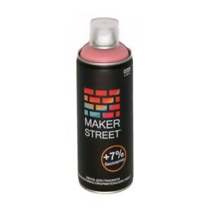 """""""MAKERSTREET"""" Эмаль для граффити и декоративно-оформительских работ MS400 400 мл 303 Светло-розовый"""