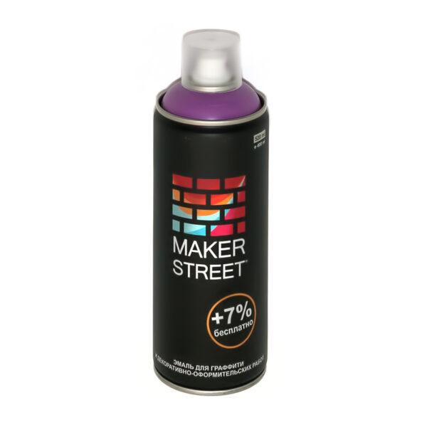 """""""MAKERSTREET"""" Эмаль для граффити и декоративно-оформительских работ MS400 400 мл 408 Сиреневый"""