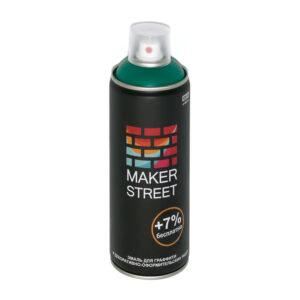 """""""MAKERSTREET"""" Эмаль для граффити и декоративно-оформительских работ MS400 400 мл 608 Изумрудный"""