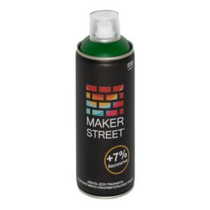 """""""MAKERSTREET"""" Эмаль для граффити и декоративно-оформительских работ MS400 400 мл 614 Травяной"""