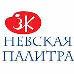 Невская палитра