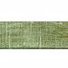 Багетная рамка 1249-116