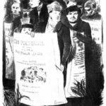 Афиша с объявлением о подписке на издание - Сто рисунков из сочинения Н. В. Гоголя Мертвые души