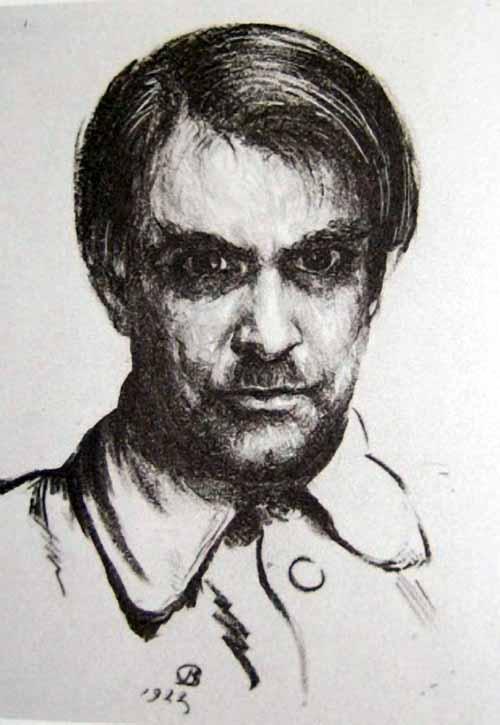 Фалилеев Вадим Дмитриевич