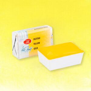 Желтая акварель 211 Белые ночи кювета 2,5 мл