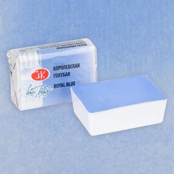 Королевская голубая акварель 528 Белые ночи кювета 2,5 мл