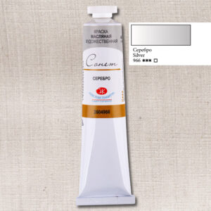 Масляная краска «Сонет Серебро 46 мл