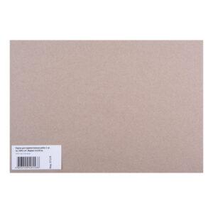 Картон для художественных работ 210х300 2000г/м Арт-Техника
