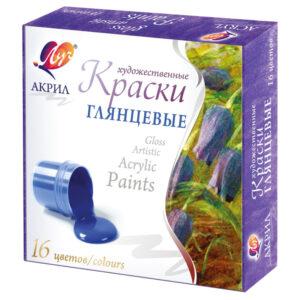 Краски акриловые художественные Луч 16 цв
